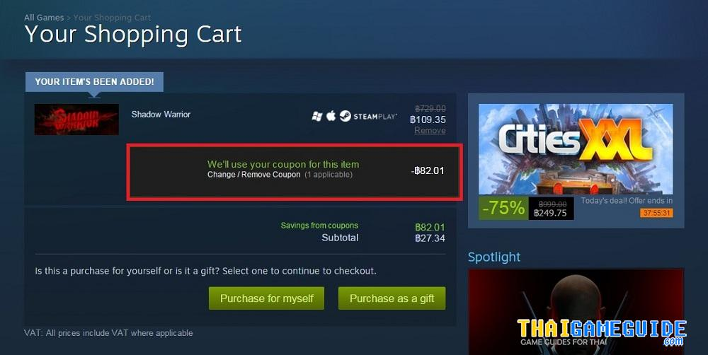 Steam coupons discounts