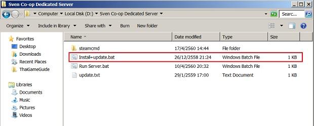 sven-co-op-dedicated-server-01