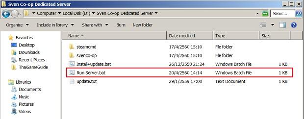 sven-co-op-dedicated-server-05