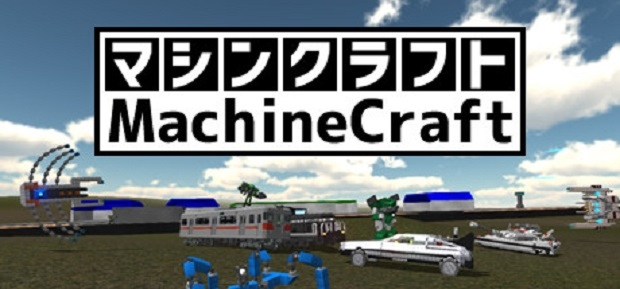MachineCraft-Download