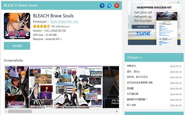 bleach-brave-souls-download-03
