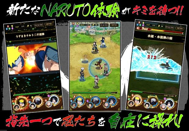 NARUTO-SHIPPUDEN-Ultimate-Ninja-Blazing-Spec