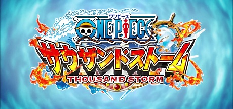 one-piece-thousand-storm