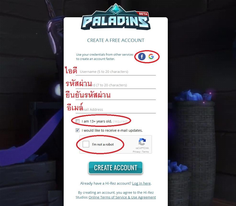 paladins-register-01