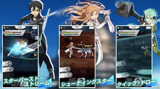 sword-art-online-memory-defrag-spec