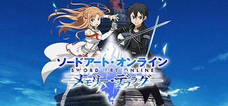 sword-art-online-memory-defrag