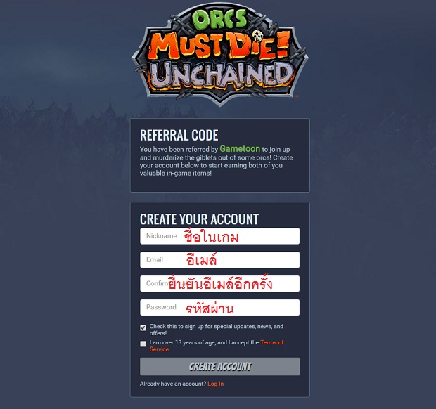orcs-mustdie-unchained-register-01