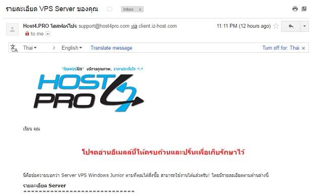 host4pro-16